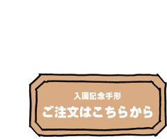 order07